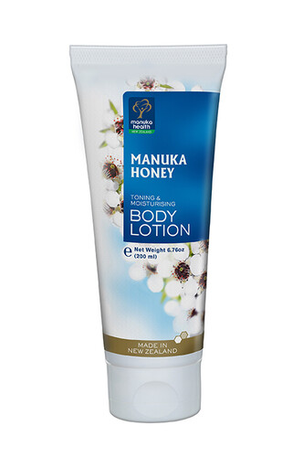 300-1_Body Lotion Tube (new).jpg